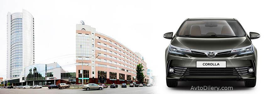 Официальные дилеры Тойота в Екатеринбурге - на фото новая Toyota Corolla
